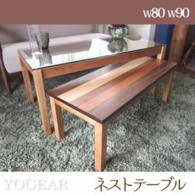 ネストテーブル コーヒーテーブル 2点セット テーブル センターテーブル パソコンデスク ローボード 木製 ローデスク 机