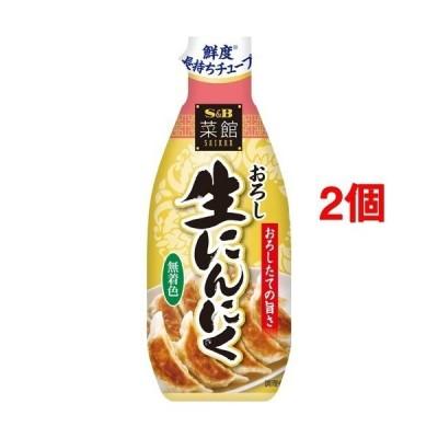 菜館 おろし生にんにく ( 175g*2コセット )/ 菜館(SAIKAN)