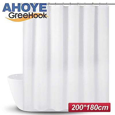 GreeHook PEVA加厚防水浴簾 長180*高200cm -白色