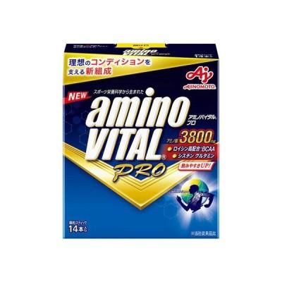 アミノバイタル プロ 14本入 箱 味の素