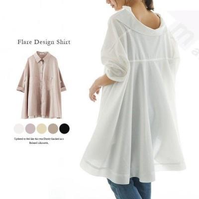 フレアシャツ シャツ レディース 透け感 シースルー トップス ブラウス シアー 激安セール