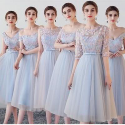 ブライズメイド チュールスカート フォーマルドレス 着痩せ 結婚式ドレス ミモレ丈 宴会 披露宴 6タイプ ブルー色