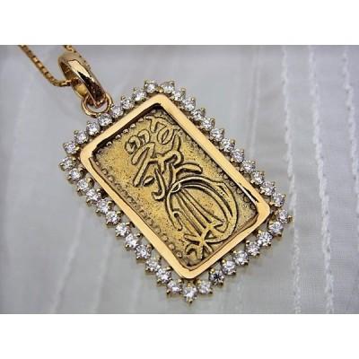 送料無料 古銭 二分判金 1.31ct ダイヤモンド K18 ペンダントトップ 仕上げ済 美品 M15