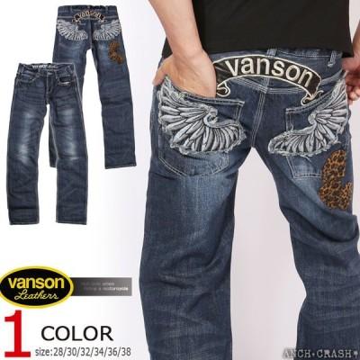 バンソン VANSON バック USED加工デニム SP-B-3  刺繍スカル ドクロ 髑髏 父の日
