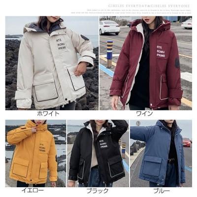 コート レディース 中綿 厚手 アウター 大人 冬服 厚手 フード付き ロング丈 中綿ジャケット