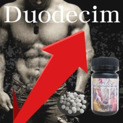 Duodecim ドゥオデキム 送料無料/サプリメント 男性 健康 メンズ