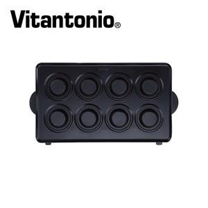 日本Vitantonio 鬆餅機迷你塔皮烤盤