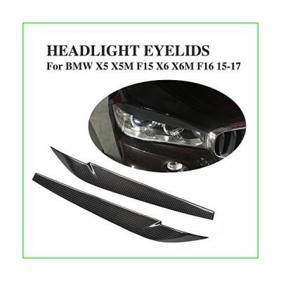 JC SPORTLINE fits BMW X5 X6 2015-2018 Carbon Fiber Front Headlight Eyelid Eyebrow Trim 2pcs/Set