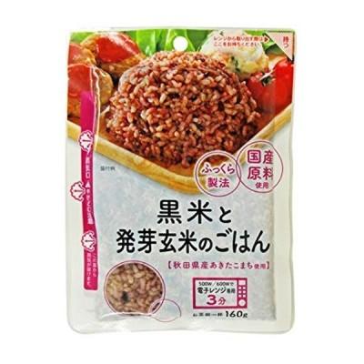 大潟村あきたこまち生産者協会 ふっくら製法 黒米と発芽玄米ごはん 160g ×12個