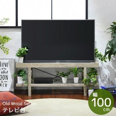 テレビ台 ガラス 古材 インテリア 40インチ ラック 鉢置き台 一人暮らし テレビボード ロータイプ FAW-0006