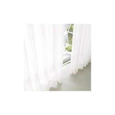 夜も透けにくいミラーレース UVカット ミラーカーテン 1組2枚入り 幅100cm×丈183cmの2枚組