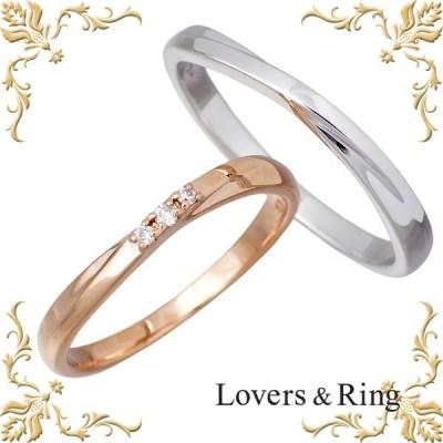 ラバーズリング Lovers & Ring K10 ゴールド ペア リング ダイヤモンド 指輪 5〜15号 11号〜23号