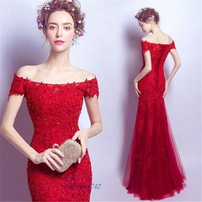 べアトップドレス カラードレス トレーンライン ブライダル ウェディングドレス イブニングドレス 赤 二次会ドレス パーティードレス ウエディングドレス 結婚式