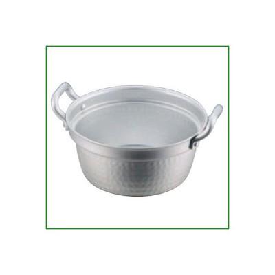 ミニ料理鍋(アルマイト加工) 15cm/業務用/新品