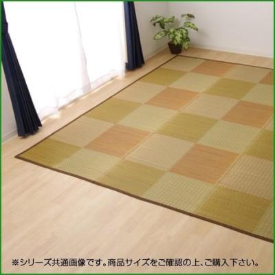 送料無料 い草花ござカーペット 『ピーア』 ブラウン 団地間2畳(約170×170cm) 4323822 b03