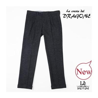 【70%OFF】La cresta del DRAGONE ドラゴーネ メンズ パンツ スラックス ヘリンボーン ウール セットアップ チャコール グレー 秋冬モデル