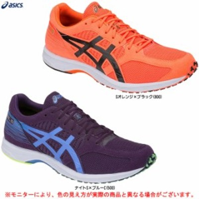 ASICS(アシックス)ターサージール 6 TARTHERZEAL 6(TJR291)ランニングシューズ マラソン ジョギング メンズ
