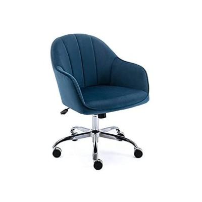 [新品]ARDICO Home Office Chair with Middle Back, Modern and Stlish Design Velvet