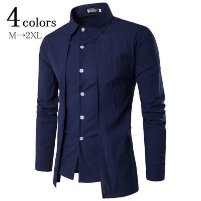シャツ 長袖 メンズ トップス 重ね着風 角襟 ボタン 前開き カジュアル 2枚重ね風 シンプル 無地 柄なし スリム おしゃれ かっこいい 個性的デ