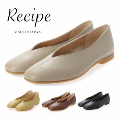 日本製 スリッポン Recipe レシピ 靴 Vカット スクエアトゥパンプス RP-267 本革 レザー ローヒール パンプス フラット レディース 歩き