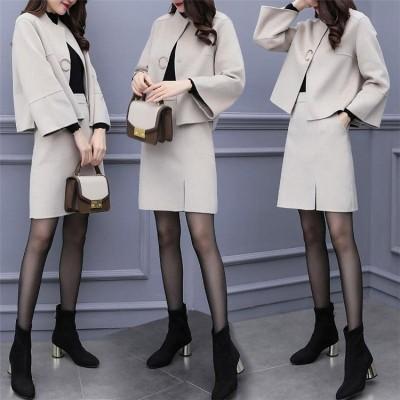 [55555SHOP] 超低価2枚セット 高品質  大人の魅力 長袖 コート +ウール スカート ウエストのひもで細見え効果 オフィススタイル提案 細身 普段着 通勤+