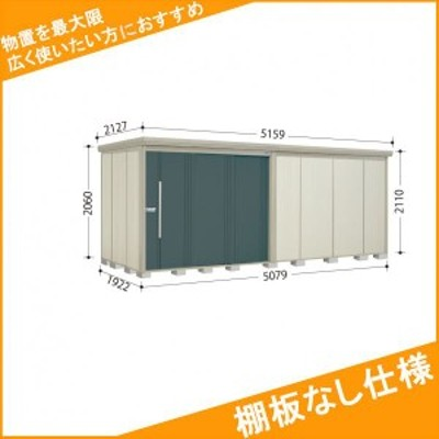 タクボ物置 ND/ストックマン 棚板なし仕様 ND-5019 一般型 標準屋根 『追加金額で工事も可能』 『屋