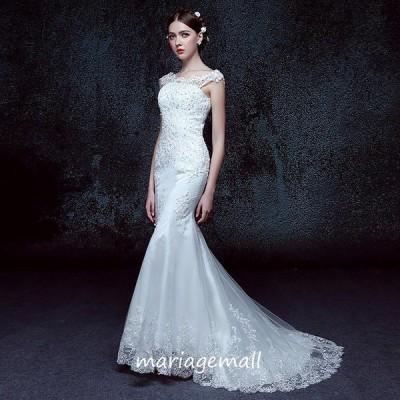 ウェディングドレス マーメイドライン ウエディングドレス 花嫁 ロングドレス 披露宴 マーメイドドレス 結婚式 二次会 ブライダル wedding dress