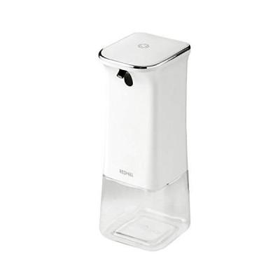 アルコールディスペンサー アルコール ハンドディスペンサー 自動 オートセンサー 非接触 350ml IPX4防水 消毒 ウイルス対策