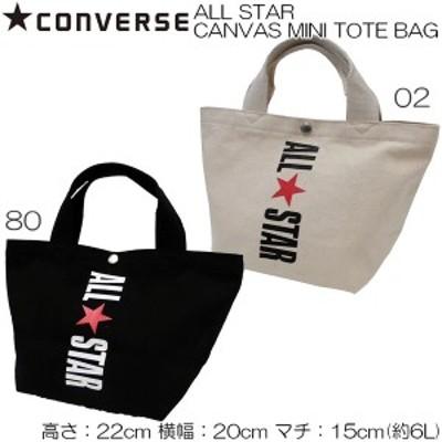 CONVERSE コンバース ALL STAR CANVAS MINI TOTE BAG