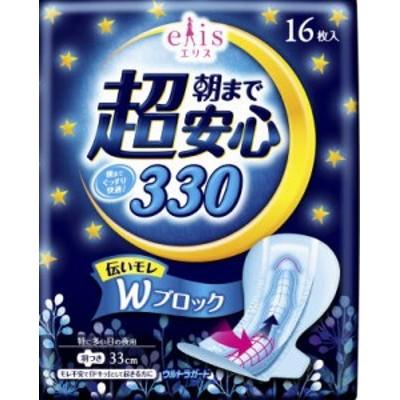 エリス 朝まで超安心330(特に多い日の夜用) 羽つき16枚 【 大王製紙 】 【 生理用品 】