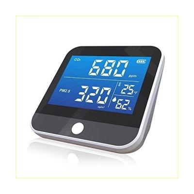 【並行輸入品】Air Quality Monitor Indoor,CO2 Detector, 6-in-1 Gas Pollution Carbon Dioxide Detector with pm2.5/1/10, Temperature, Hum