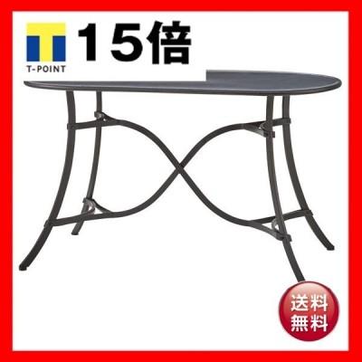 オーバル型ダイニングテーブル/リビングテーブル 〔幅125cm〕 スチール製 『アンクル』 ELS-215