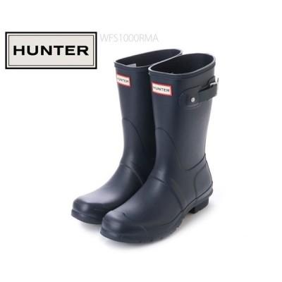 ハンター HUNTER オリジナル ショート ブーツ WOMEN ORIGINAL SHORT 1000 国内正規品 レディース レインブーツ WFS1000RMA-NVY