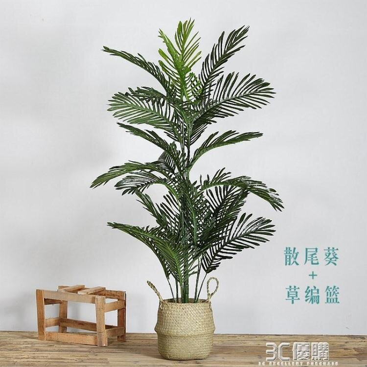 ins北歐仿真植物散尾葵客廳盆栽擺件網紅綠植裝飾假花大型落地樹 『718狂歡節』