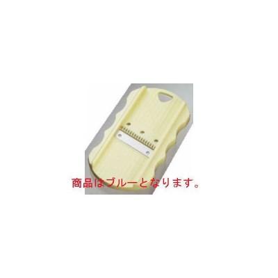 SHINKOUSHA/新考社  ちょこっとミニ千切り/No.3224 青色
