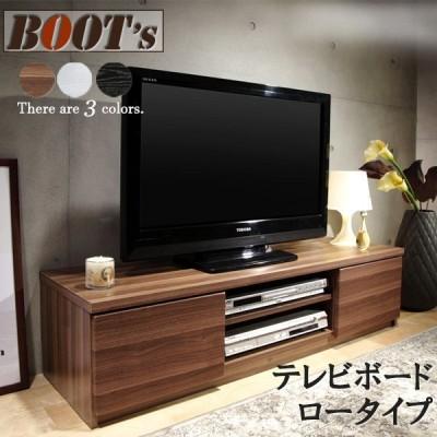 W120 テレビボード TVボード 新生活
