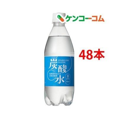 国産 天然水仕込みの炭酸水 ナチュラル ( 500ml*48本入 )