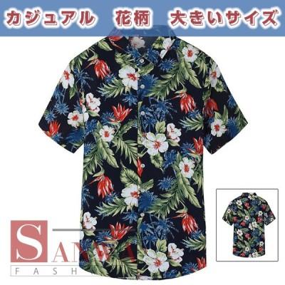 アロハシャツ メンズシャツ  春夏秋 開襟シャツ ハワイシャツ  大きいサイズ  花柄  ゆったり  カジュアルシャツ リゾート 父の日