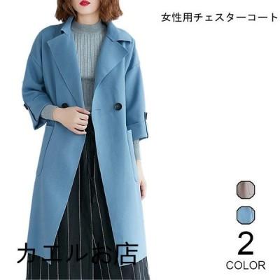 チェスターコート レディース 七分丈袖 コート ゆったり 着やせ 女性用 アウター レトロ シンプル 気質アップ