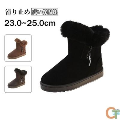 スノーシューズ スノーブーツ レディース 防寒シューズ 超軽量 滑り止め 防滑の綿靴 冬用 雪靴 2020クリスマスギフト
