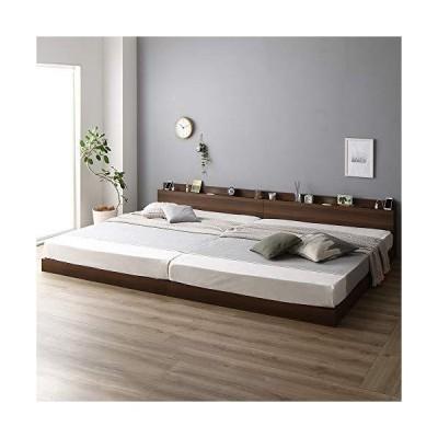 ベッド 低床 連結 ロータイプ すのこ 木製 LED照明付き 棚付き 宮付き コンセント付き シンプル モダン ブラウン