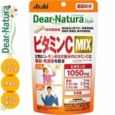 ディアナチュラスタイル ビタミンCMIX 120粒 *アサヒグループ食品 サプリメント