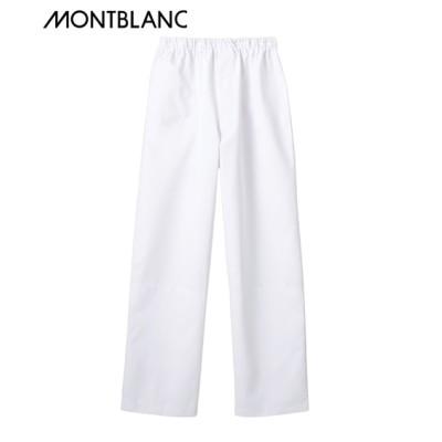 MONTBLANC パンツ(裾インナー付)(男女兼用) 【業務用】コック服