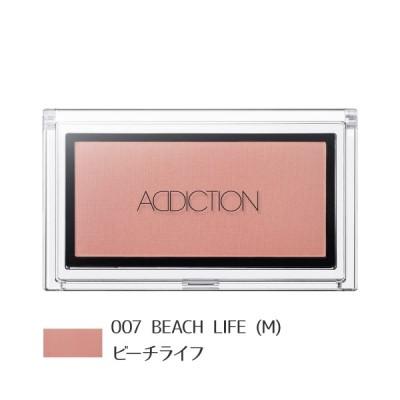 ADDICTION ザ ブラッシュ 007 Beach Life (M) 3.9g アディクション
