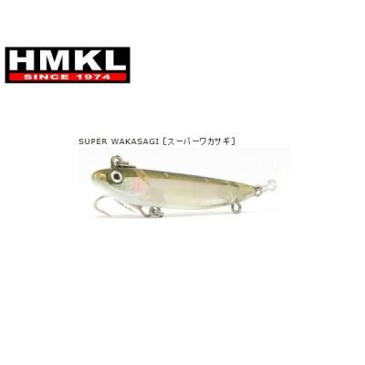 ハンクル i-BULL 45(アイブル 45) ネコポス対応商品