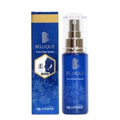 ベリーク ターンクリアセラムN 美容液 30ml 送料無料 ブライトケアに ツルツル滑らかで柔らかなお肌へ ヒト幹細胞培養液10%配合