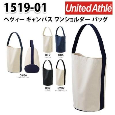 UnitedAthle ユナイテッドアスレ/1519-01/ヘヴィーキャンバスワンショルダーバッグSALEセール