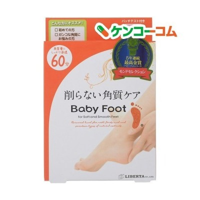 ベビーフット イージーパック DP60分タイプ Sサイズ ( 1箱 )/ ベビーフット(BABY FOOT)
