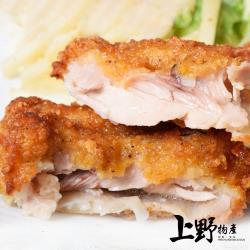 【上野物產】仿製日本連鎖炸雞味 薄皮八兩炸雞排(300g土10%/片) x7片