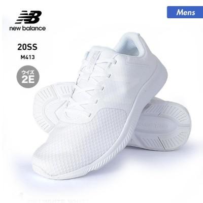 NEW BALANCE/ニューバランス メンズ スニーカー 通学靴 シューズ 靴 くつ ウォーキング 白色 ホワイト M413